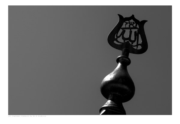 topkapi  -  black and white photography for sale