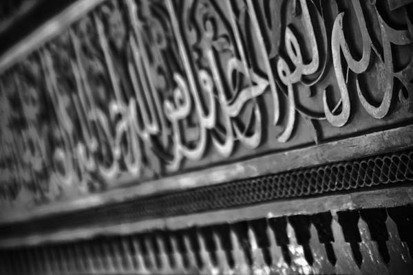 islamicscript black and white photography