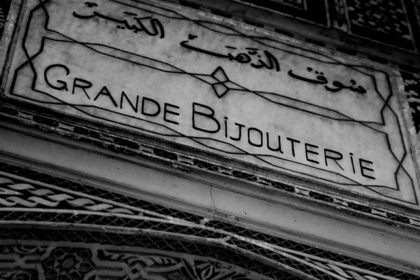 bijouterie black and white photography